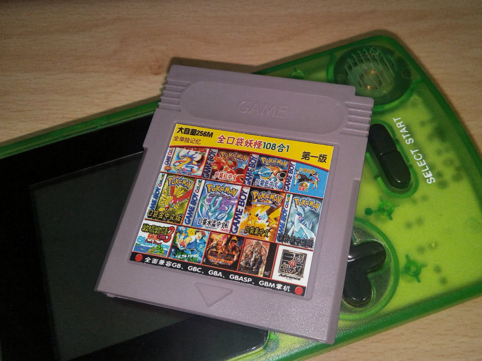 Gameboy Color 108 In 1 Bootleg Cart 16bit Dust